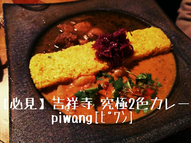 f:id:Sanuki:20170326122629j:image