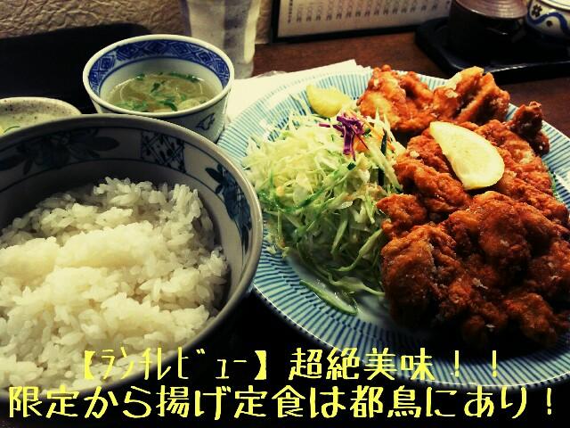 f:id:Sanuki:20170329012400j:image