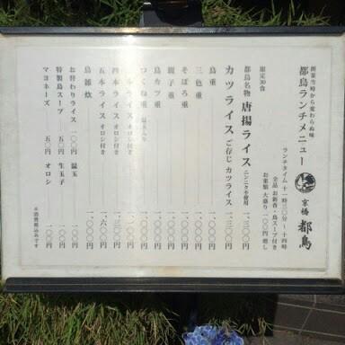 f:id:Sanuki:20170329012851j:image