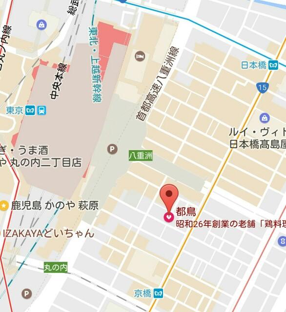 f:id:Sanuki:20170329013503j:image