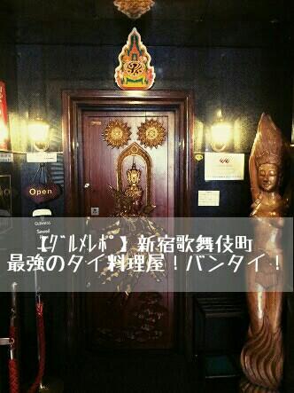 f:id:Sanuki:20170402163750j:image