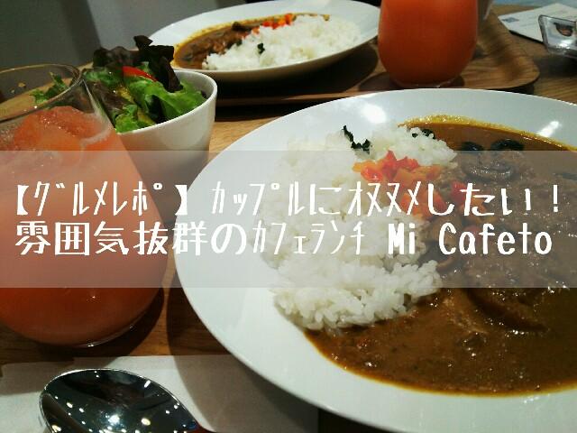 f:id:Sanuki:20170403091410j:image