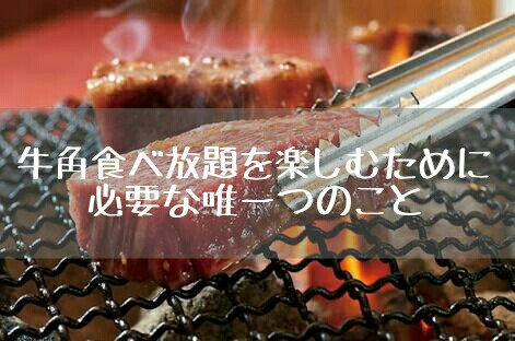 f:id:Sanuki:20170423215634j:image