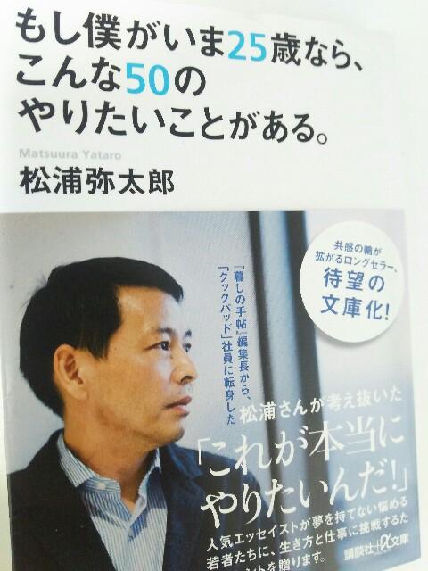 f:id:Sanuki:20170424224703j:image