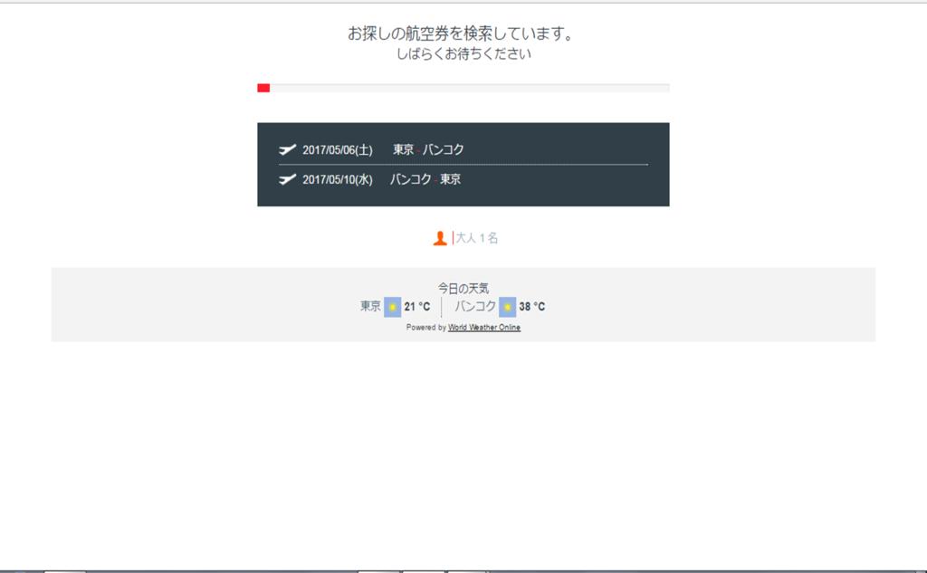 f:id:Sanuki:20170502174747p:plain