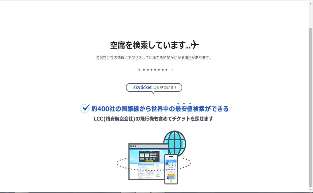 f:id:Sanuki:20170502174955p:plain