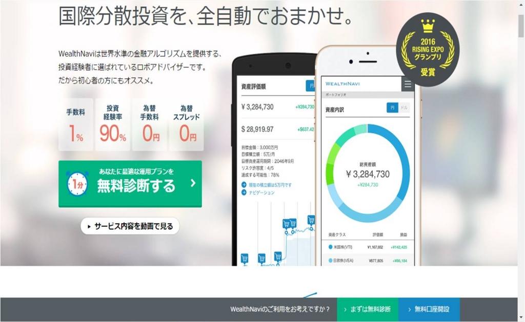 f:id:Sanuki:20170503224502j:plain