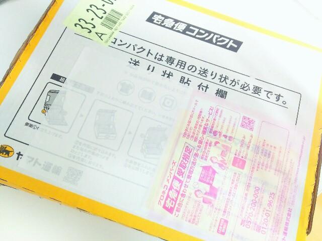 f:id:Sanuki:20170510073727j:image