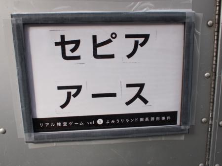 20111002150614