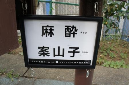 20111002150853