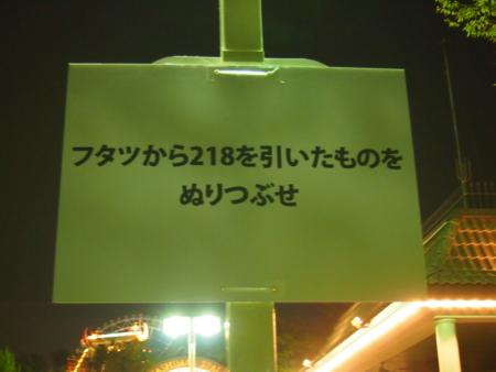 f:id:Sapphire:20111009194717j:image