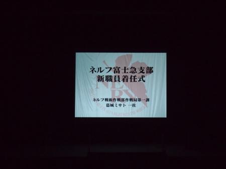 20111105181000