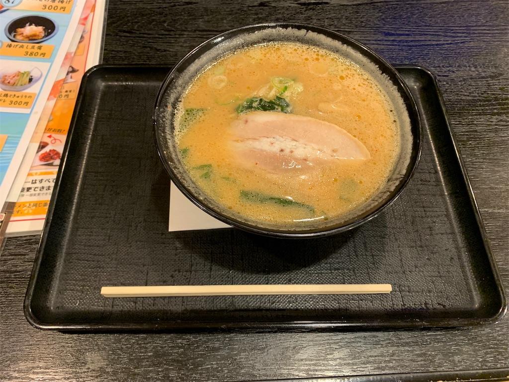 f:id:Sapporoimmigre:20190421112140j:image