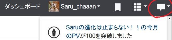 f:id:Saru_chaaan:20170617144859j:plain