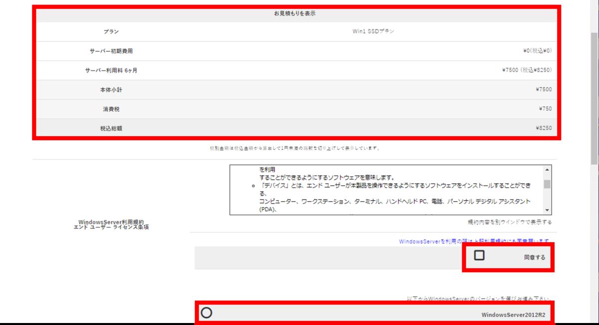 f:id:Sasahiko:20210729084243p:plain