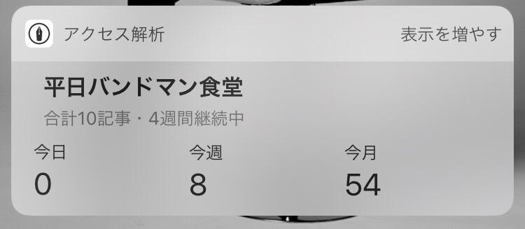 f:id:Sasatoo0521:20190126192451j:plain