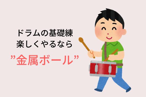 f:id:Sasatoo0521:20190129004543p:plain
