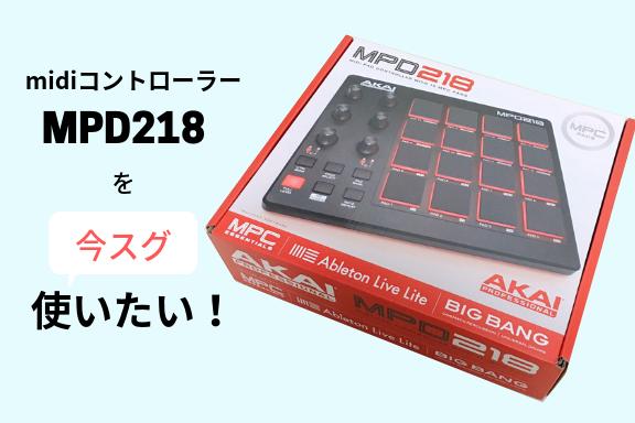 f:id:Sasatoo0521:20190203104130p:plain