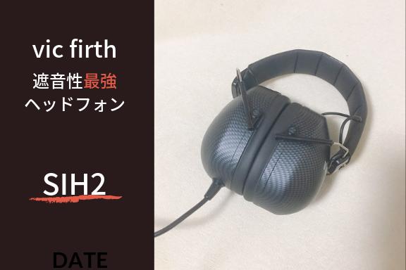 f:id:Sasatoo0521:20190203105436p:plain