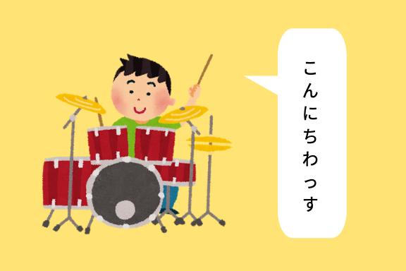 f:id:Sasatoo0521:20190203111645p:plain