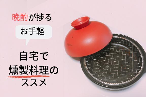 f:id:Sasatoo0521:20190205135112p:plain