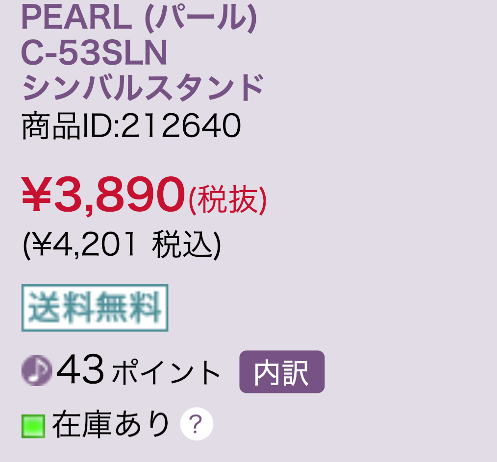 f:id:Sasatoo0521:20190205161242p:plain