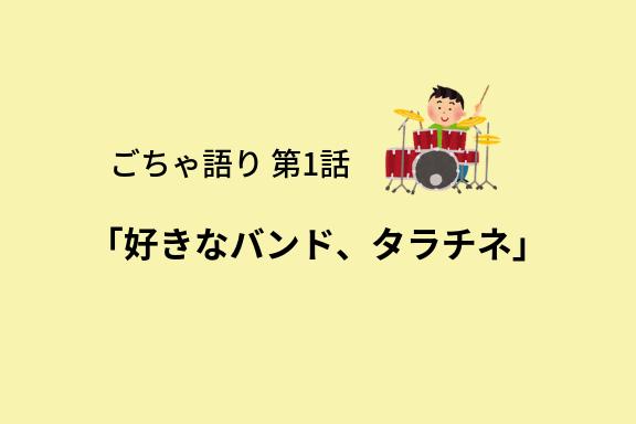 f:id:Sasatoo0521:20190207004511p:plain