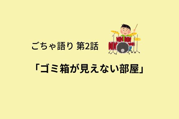 f:id:Sasatoo0521:20190212214707p:plain