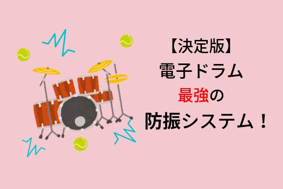 f:id:Sasatoo0521:20190213001018p:plain