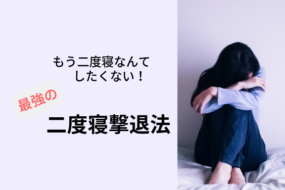 f:id:Sasatoo0521:20190214132617p:plain