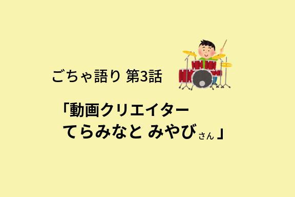 f:id:Sasatoo0521:20190214212329p:plain