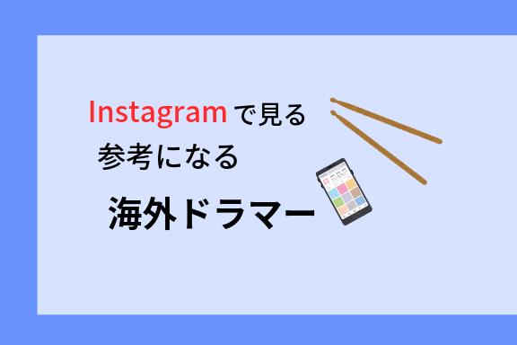 f:id:Sasatoo0521:20190216160305p:plain