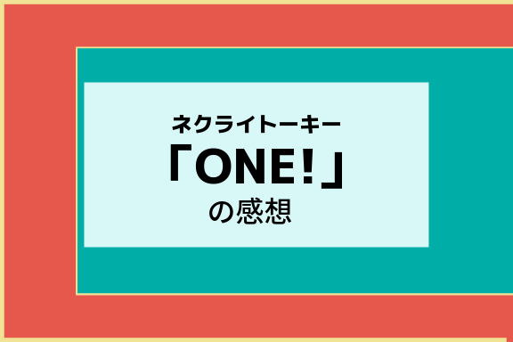 f:id:Sasatoo0521:20190217002308p:plain