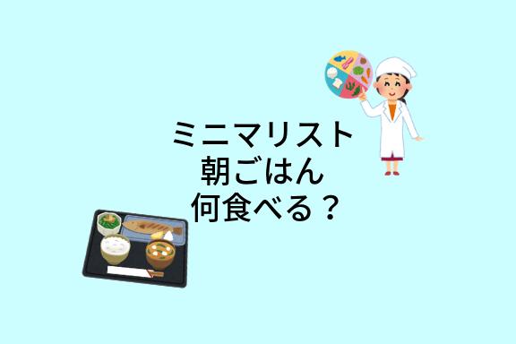 f:id:Sasatoo0521:20190219221759p:plain