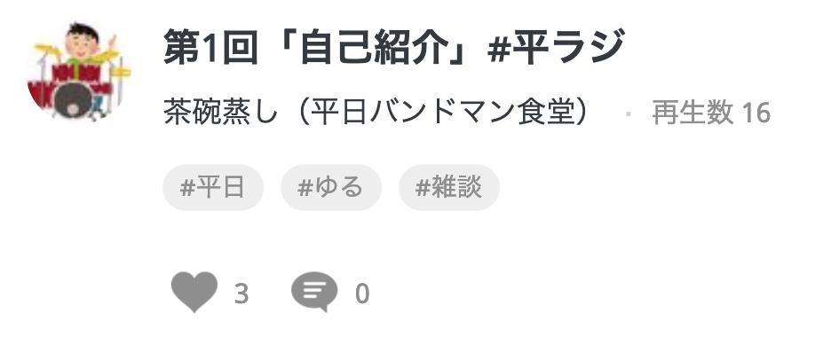 f:id:Sasatoo0521:20190219233255p:plain