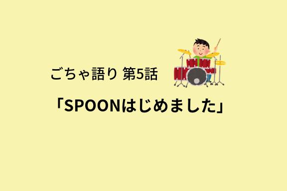 f:id:Sasatoo0521:20190219233621p:plain