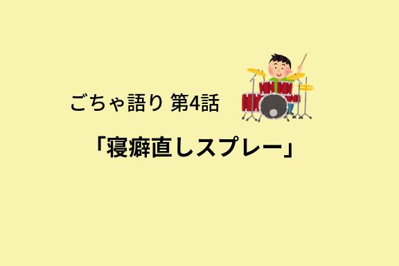 f:id:Sasatoo0521:20190219233713p:plain