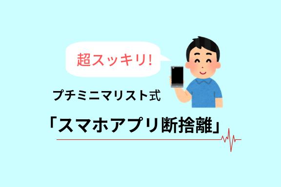 f:id:Sasatoo0521:20190222005302p:plain