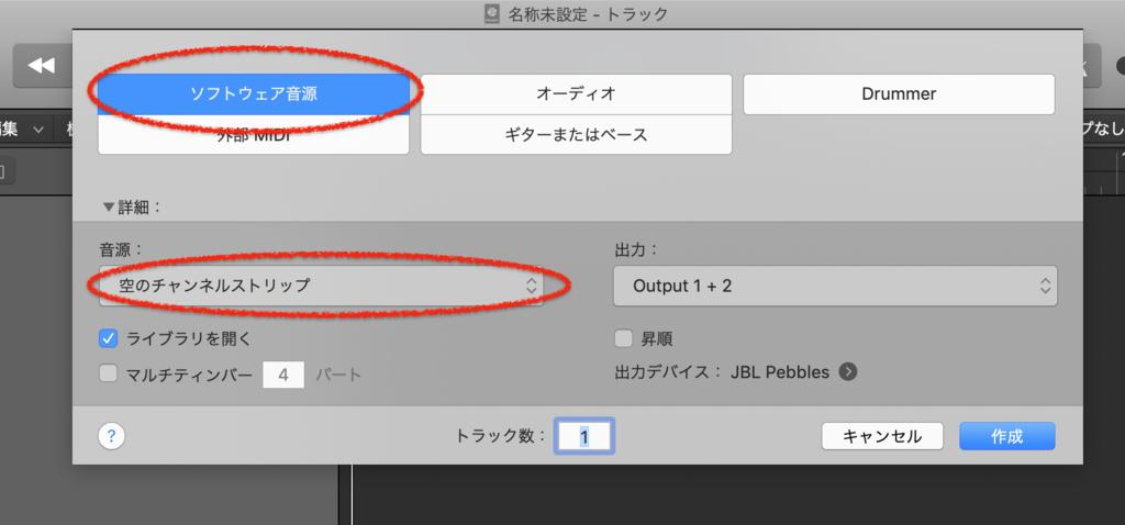 f:id:Sasatoo0521:20190223164713p:plain