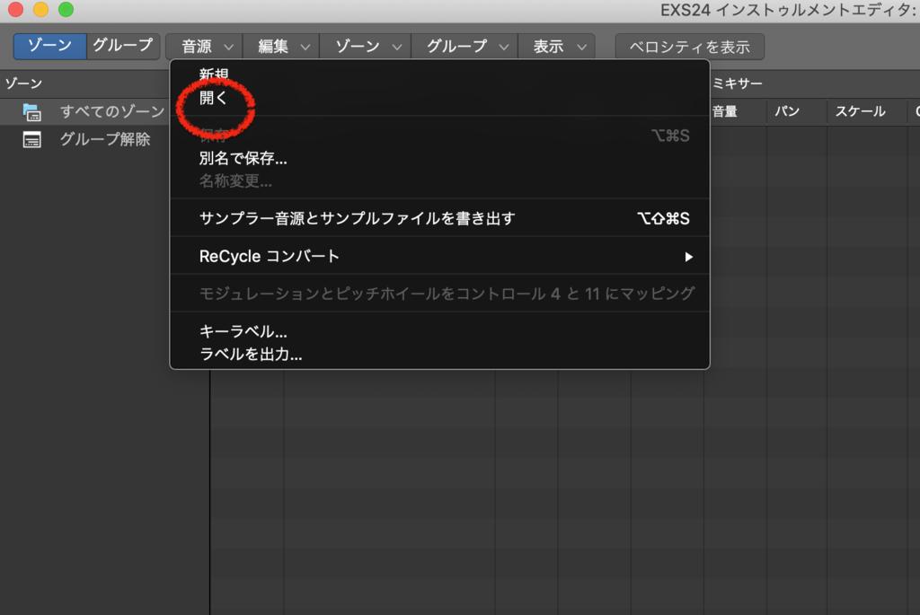 f:id:Sasatoo0521:20190223175144p:plain