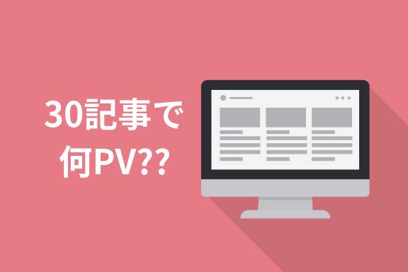 f:id:Sasatoo0521:20190224104319p:plain