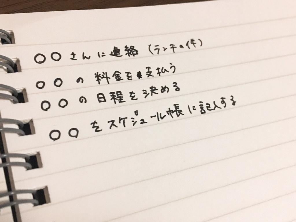 f:id:Sasatoo0521:20190224183816j:plain