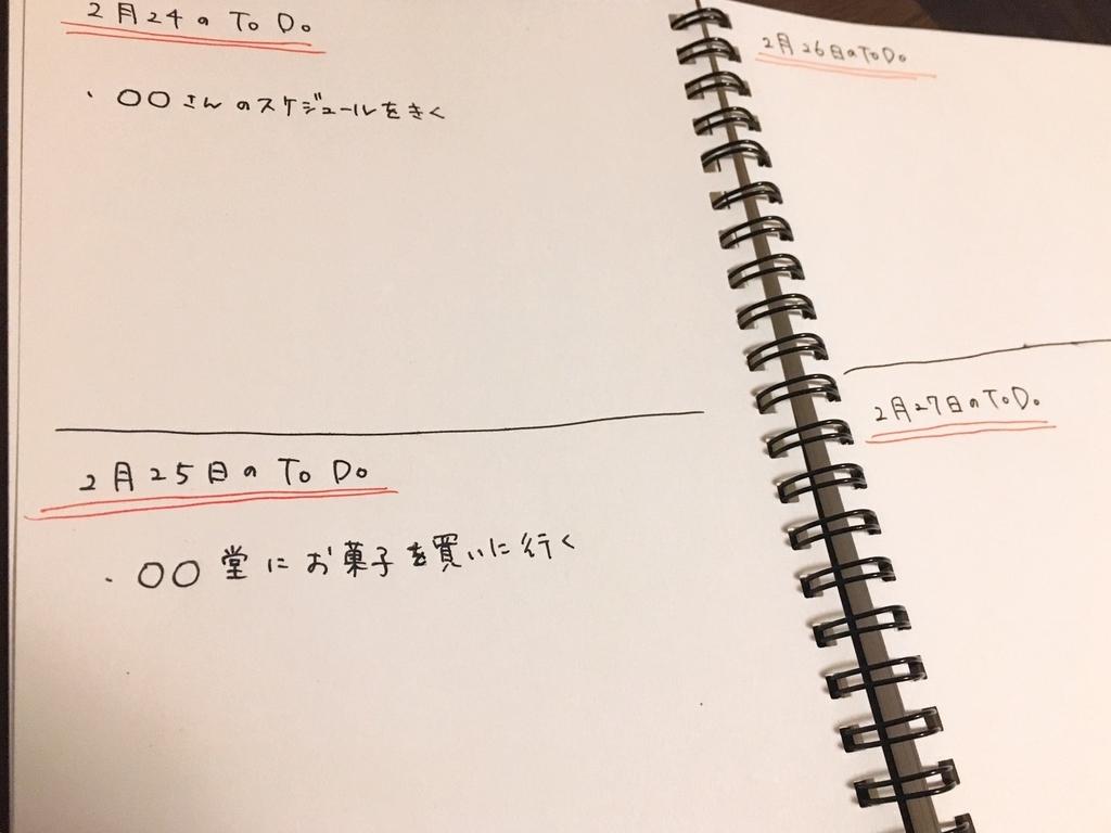 f:id:Sasatoo0521:20190224184129j:plain
