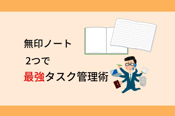 f:id:Sasatoo0521:20190224190831p:plain
