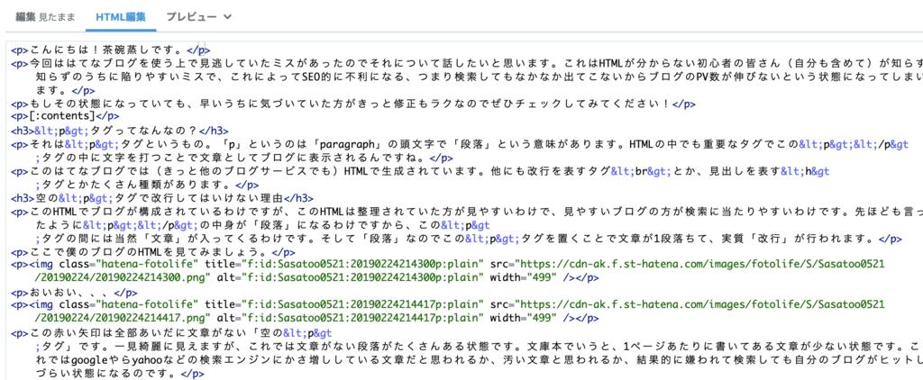 f:id:Sasatoo0521:20190224221139p:plain