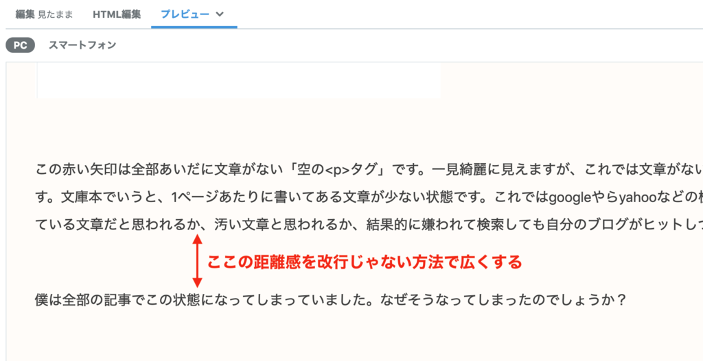 f:id:Sasatoo0521:20190224221206p:plain