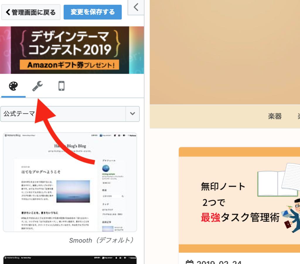 f:id:Sasatoo0521:20190224223704p:plain