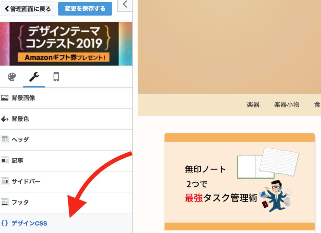 f:id:Sasatoo0521:20190224223751p:plain
