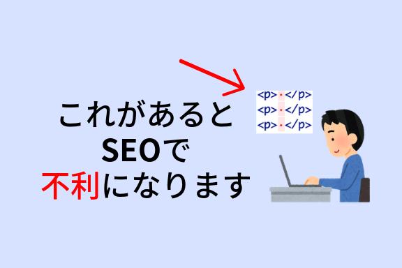 f:id:Sasatoo0521:20190224225500p:plain