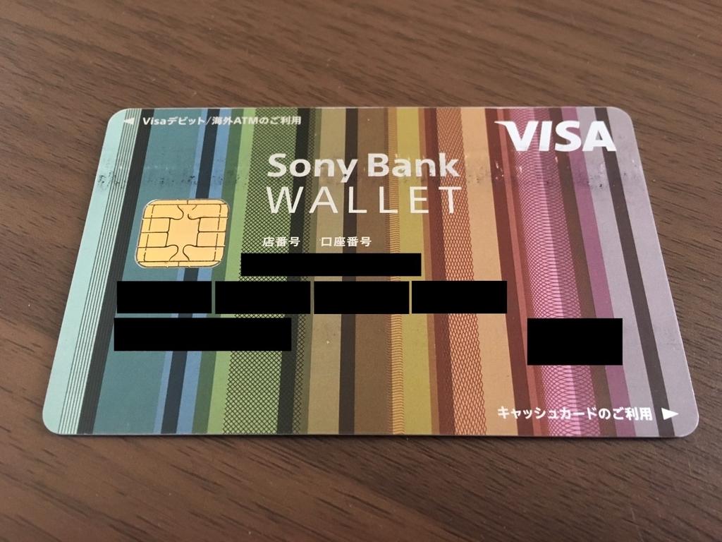 f:id:Sasatoo0521:20190302130824j:plain